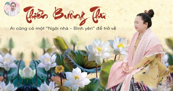 Thiền Buông Thư - Ai cũng có một
